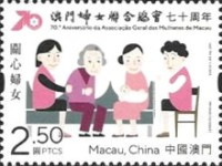 [The 70th Anniversary of the Women's General Association of Macau, type BZG]