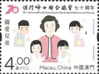 [The 70th Anniversary of the Women's General Association of Macau, type BZH]