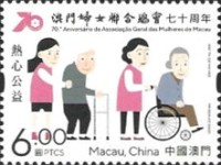 [The 70th Anniversary of the Women's General Association of Macau, type BZJ]