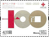 [The 100th Anniversary of the Macau Red Cross, type BZL]