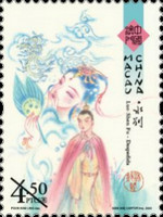 [Literature and its Characters - Luo Shen Fu, Typ BZW]