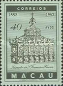 [The 400th Anniversary of the Death of St. Francis Xavier, 1506-1552, Typ CG]