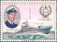 [The 100th Anniversary of Military Naval Association, Typ DV]