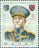 [The 100th Anniversary of the Birth of Marshal Carmona, 1869-1951, Typ EF]