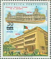 [Issue of 1976 Surcharged, type EO1]
