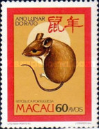 [Chinese New Year - Year of the Rat, type FZ]