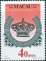 [The 100th Anniversary of Macao Stamps, type GA]