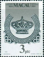 [The 100th Anniversary of Macao Stamps, type GA1]