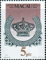 [The 100th Anniversary of Macao Stamps, type GA2]