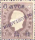 [As Previous - Different Perforation, type N10]