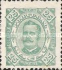 [King Carlos I of Portugal, type O4]
