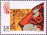 [Chinese New Year - Year of the Tiger, type VZ]