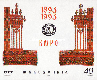 [The 100th Anniversary of the Foundation of IMRO, type ]