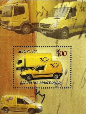 [EUROPA Stamps - Postal Vehicles, type ]