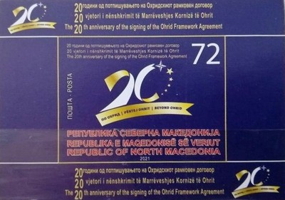 [The 20th Anniversary of the Ohrid Agreement, type ]