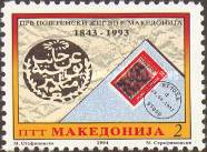 [The 150th Anniversary of Macedonian Postmark, type AA]