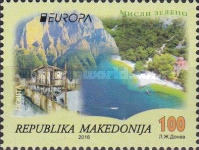 [EUROPA Stamps - Think Green, type AAB]