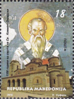 [The 1100th Anniversary of the Death os Saint Clement of Ohrid, 840–916, type AAJ]