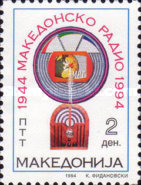 [The 50th Anniversary of Radio Macedonia, type AE]