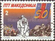 [The 50th Anniversary of the Liberation, type AL]