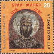 [The 600th Anniversary of the Death of King Marko, type AP]