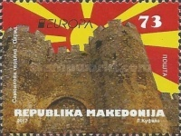 [EUROPA Stamps -  Palaces and Castles, type BAW]