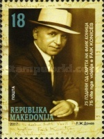 [The 75th Anniversary of the Death of Faik Konica, 1875-1942, type BBA]