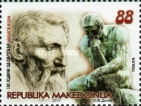 [The 100th Anniversary of the Death of Auguste Rodin, 1840-1917, type BBI]