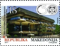 [The 50th Anniversary of the Macedonian Academy of Sciences and Arts, type BBK]