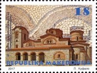 [The 50th Anniversary of the Restoration of the Ohrid Archbishopricin in the Name of the Macedonian Church, type BBR]