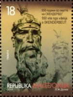 [The 550th Anniversary of the Death of Skanderbeg, 1405-1468, type BBY]
