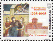 [The 700th Anniversary of the Fresko Paintings of St.Bogorodica Church, type BD]