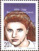 [EUROPA Stamps - Famous Women, type BT]