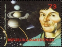 [The 475th Anniversary of the Birth of Nicolaus Copernicus, 1473-1543, type CAH]
