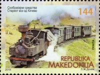 [Transportation - Old Train from Macedonia, type CAI]