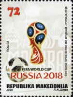 [Football - FIFA World Cup, Russia, type CAT]