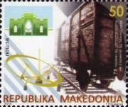 [The 75th Anniversary of Deportation of Jews from Macedonia, type CAW]