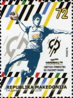 [World Men's Handball Championship - Denmark and Germany, type CBG]