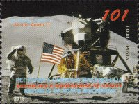[The 50th Anniversary of the Apollo 11 Mission to the Moon, type CDH]