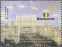 [North Macedonia in the European Union, Typ CDL]