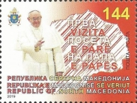 [Pope Francis Visits North Macedonia, type CDU]