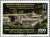 [The 1000th Anniversary of the Monastery of Saint Jovan Bigorski, Typ CEU]