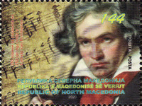 [The 250th Anniversary of the Birth of Ludwig van Beethoven, 1770-1827, Typ CEV]