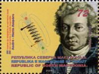 [The 200th Anniversary of the Magnetic Field Theory by André-Marie Ampère, 1775-1836, Typ CEZ]