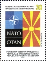 [Accession of Northern Macedonia to NATO, Typ CFE]
