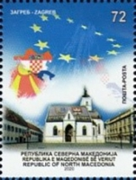 [North Macedonia in the European Union, type CFH]