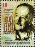 [The 100th Anniversary of the Birth Slavko Janevski, 1920-2000, type CFP]