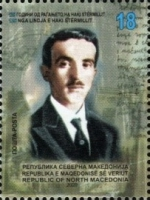 [The 125th Anniversary of the Birth of Haki Stermili, 1895-1953, type CFQ]