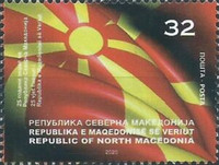 [The 25th Anniversary of the Flag of Northern Macedonia, type CFS]