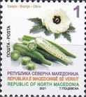 [Definitives - Vegetables, type CGW]